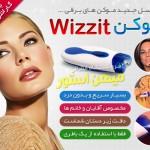 خرید اینترنتی موکن ویزیت – Wizzit