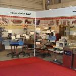 گشتا صنعت مشهد در نمایشگاه چاپ و بسته بندی تهران