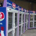 خرید اینترنتی یخچال ایستاده دست دوم